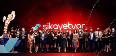 Şikayetvar 6. A.C.E. Awards'ta müşteri deneyimini en iyi yaşatan markalar ödüllendirildi