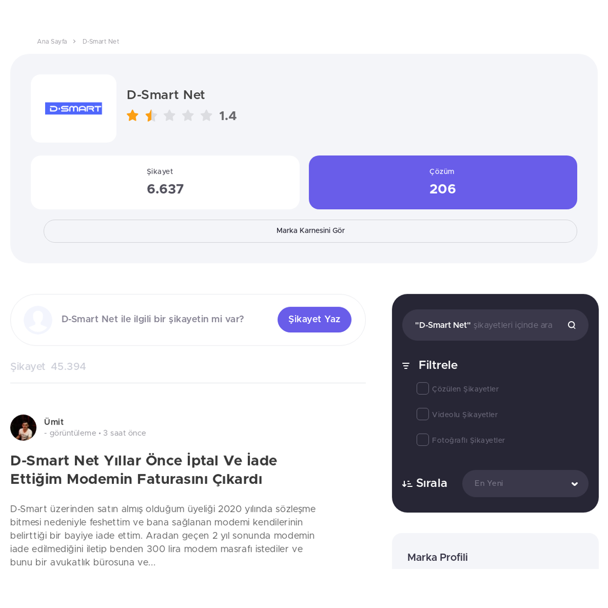 D-Smart Net - Şikayetvar