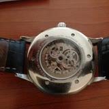 Romanson Bu Nasıl Firma, Bu Nasıl Saat, Bu Nasıl Satıcı?