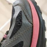 Columbia Spor Ayakkabıda Delinmeler