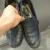 Kemal Tanca Ayakkabı Şikayeti