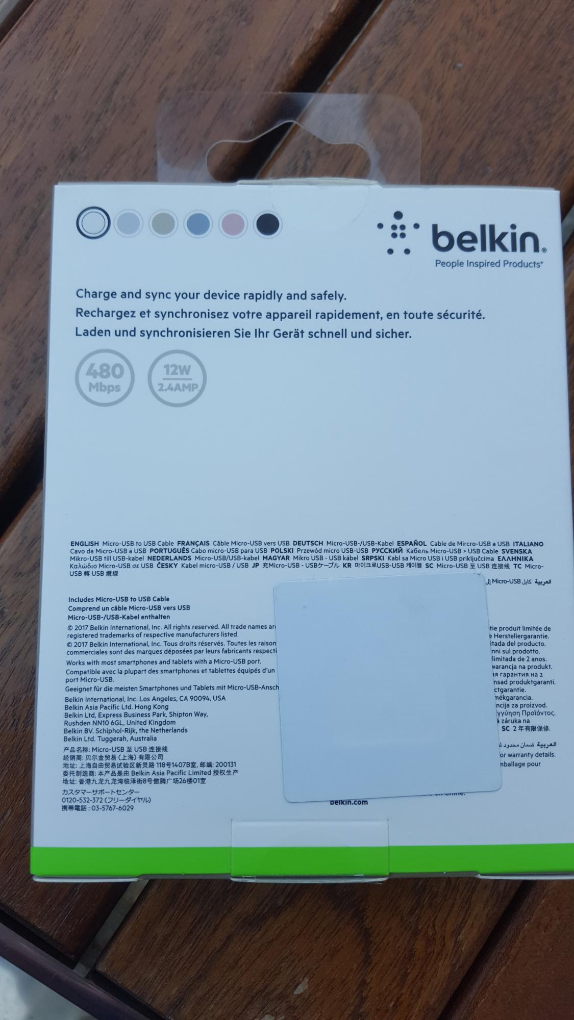 Vatan Bilgisayar Cep Telefonu Şikayetleri - Şikayetvar