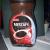 Nescafe Gold & Classic Tarihi Geçmiş Ürünleri Almıyor
