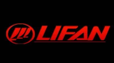 Lifan Motosiklet Logo