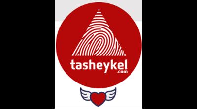 Taş Heykel (tasheykel.com) Logo
