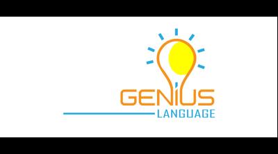 Genius Language Logo
