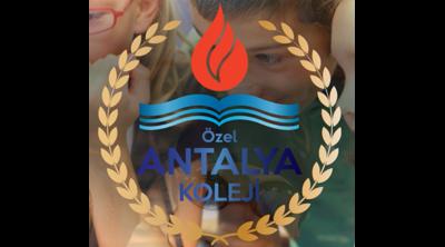 Özel Antalya Koleji Logo
