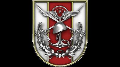 Türk Silahlı Kuvvetleri Logo
