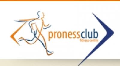 Proness Club Logo